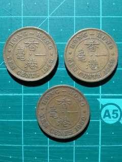 [已售七份]1948-1950 喬治六世 壹毫硬幣