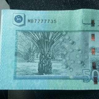 No siri duit
