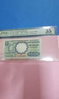 $1-MBB -SOLID A/70-222222.PMG35.RARE PRINTER W&S.