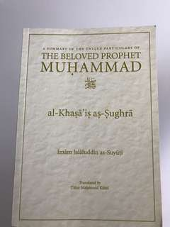 The Summary of the Unique Particulars of the Beloved Prophet Muhammad
