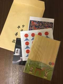 京都帶回竹制名信片