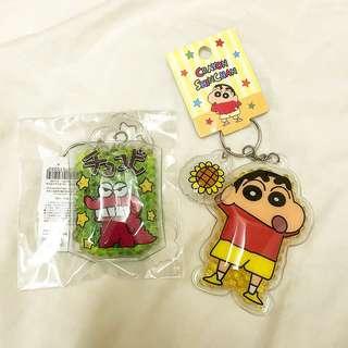 Rare Shin Chan water squishy orbeez keychain