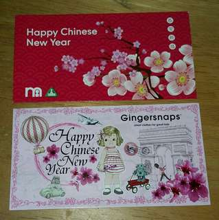 Ang Pow Packets - Mothercare Gingersnaps