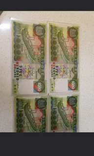 Like new collection Singapore dollars