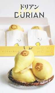 泰國 榴蓮 durian 流沙包 手信