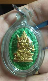 Lp.l dum wat sakae 2555 silver lonya limited