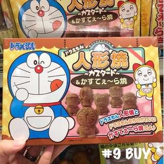 《 日本多啦A夢人形燒 》