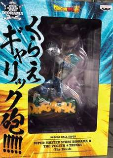 DRAGON BALL SUPER(SUPER MASTER STARS DIORAMA 2 THE VEGETA& TRUNKS)-The Brush-Japanese Ver
