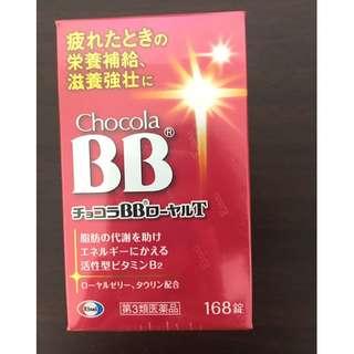 日本 Chocola 俏正美BB Royal 168錠