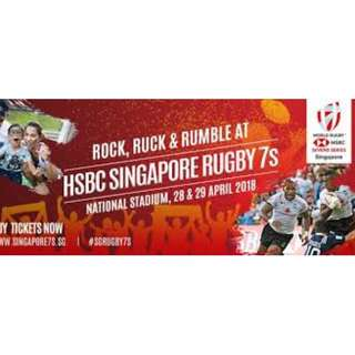 HSBC Rugby Sevens Family Package
