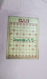 Vintage F&N Chinese chessboard