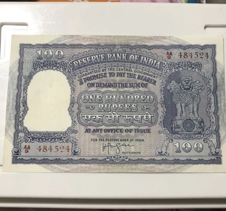 1953 Big 100 Rupees Note AA Series with 2 elephant