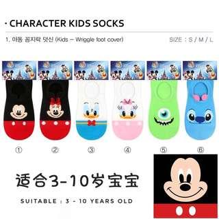 Pre Order Disney Kids Socks