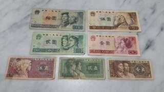 Renminbi third series set 1980
