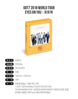 Quick preorder! Official GOT7 2018 World Tour Eyes On You - Photobook concert goods