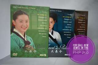 Korean DVD (Original)