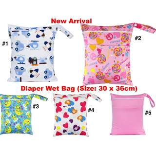 Waterproof Wet Bags (30 x 36cm)