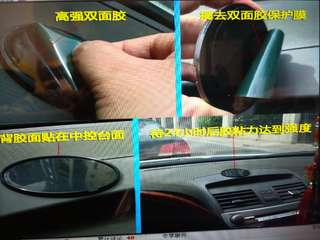 Dashboard Holder Disc 85mm