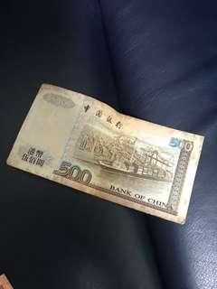舊鈔 500