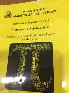 Maris E Maths practice questions with worked solutions