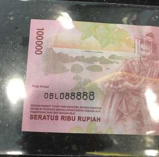0 prefix Solid luck no:  88888 rupiah 100 thousand note