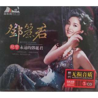 Teresa Teng Revive Classic Greatest Hits Songs 邓丽君 绝响 永远的邓丽君 3CD (Imported)