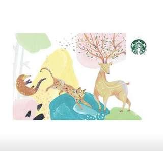 Taiwan Starbucks Animal Card 2018