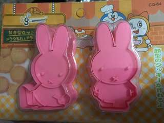 Miffy Baking Biscuit Mould