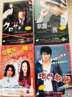 Japanese drama vcd box