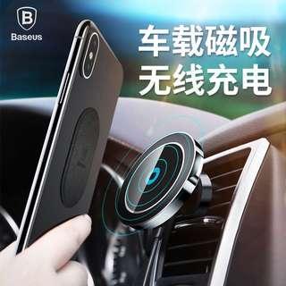 Baseus Big Ears Car Phone Holder