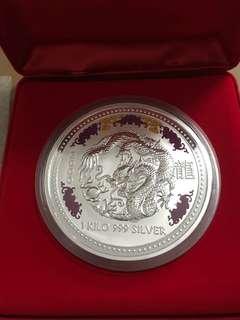 2000 Australia dragon Kilo Silver with Diamond Eyes