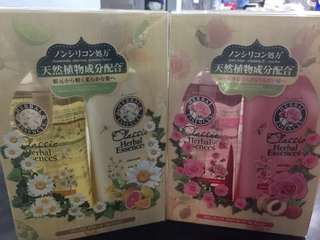 490ml HERBAL ESSENCE BODY WASH