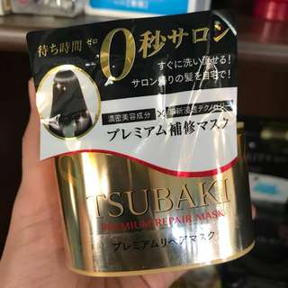 Tsubaki Premium Hair Mask Treatment