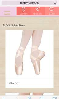 Bloch 牌 ballet shoes