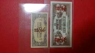 Specimen 10 cent & 1 gulden japanese occupation indonesian bank notes
