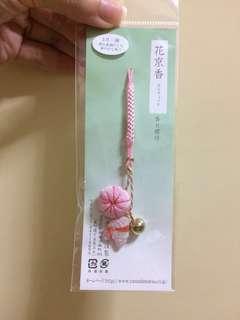 Brand new Sakura key chain handphone accessory