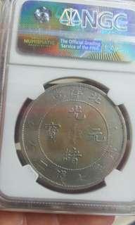1908 Peiyang 34 NGC Xf Details