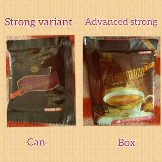 SLIMMING COFFEE TRIAL PACK