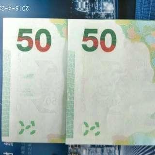 中國銀行50元請睇下有何不同之處