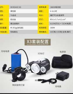 Escooter light 1000 lumen with external battery