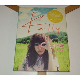 CD Kelly Poon Pan Jia Li - Chao Kei Li 潘嘉麗 超給麗