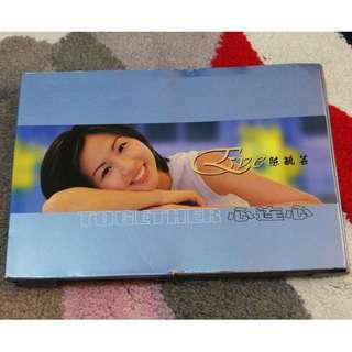 CD Evelyn Tan Chen Yu Yun - Xin Lian Xin 陈毓芸心连心 1999 TCS Mediacorp