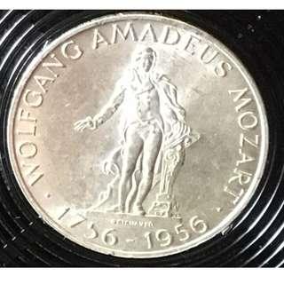 Austria 25 Schilling Commemorative Silver coin 1956 (Mozart)