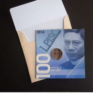 1 Piso Horacio dela Costa 100th Birth Anniversary commemorative coin in blister pack