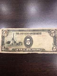 Rare Old banana note