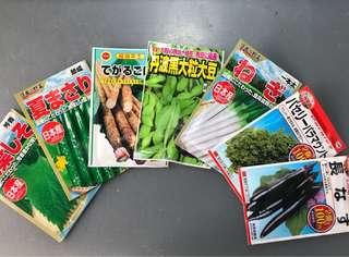Gardening seeds fresh from Japan