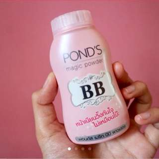 PROMO Pond's BB Powder min 5pcs