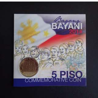 5 Piso Bagong Bayani 2014 commemorative coin in blister pack