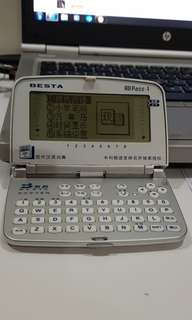 Besta Chinese Electronic Dictionary