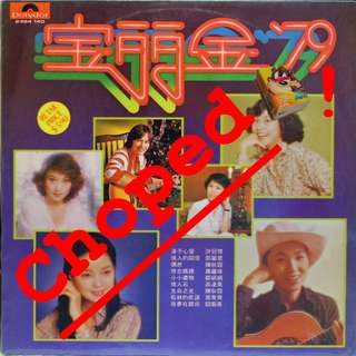 polydor compilation Vinyl LP used, 12-inch, may or may not have fine scratches, but playable. NO REFUND. Collect Bedok or The ADELPHI.